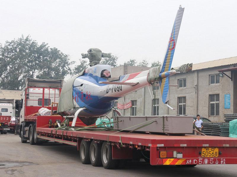 直升机运输